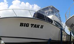 ファミリーホール船橋の海洋散骨、江ノ島出港10名様プラン195,800円